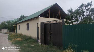 раковины для кухни бишкек в Кыргызстан: Продажа домов 65 кв. м, 2 комнаты, Без ремонта