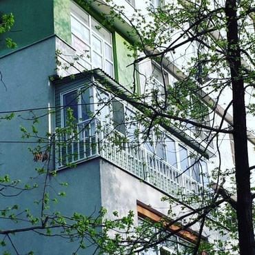 100% Утепление в три слоя. Профисиально в Бишкек