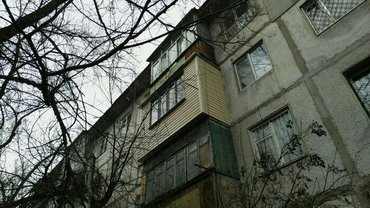 Мир балконов. здравствуйте, меня зовут темирлан. собираетесь утеплить  in Бишкек