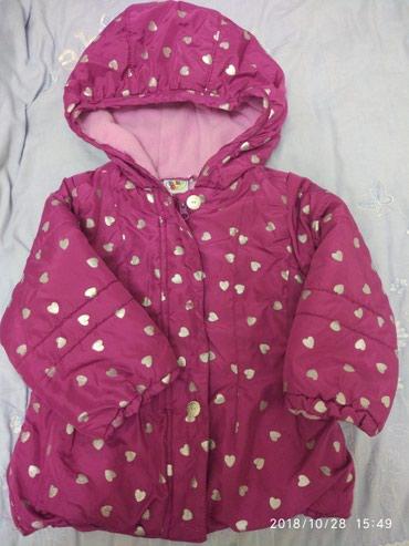 Продаю качественную курточку на в Бишкек