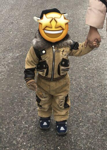 Суперский зимний костюм на 1-2 годика в отличном состоянии