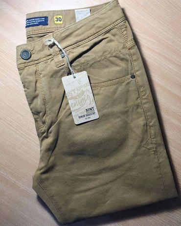 Muške pantalone u braon boji. Veličine: br. 30 i 31 - Palic