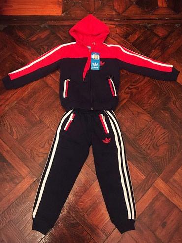 Bakı şəhərində 4-5 yawa adidas sport kostum temiz turkiyye malidi, baga alinib.