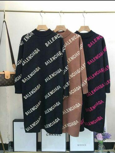 Женская одежда - Джал: Ищу такое платье новое