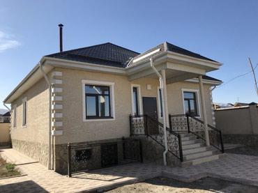 Баха-Бердибаева : Арча Бешик в Бишкек