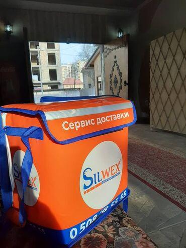 """работа в бишкеке с ежедневной зарплатой в Кыргызстан: В новый """"старт ап"""" курьерскую службу """"Silwex"""" требуется курьеры с личн"""