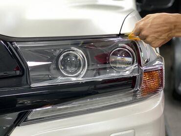 фар в Кыргызстан: Автомойка | Тонировка