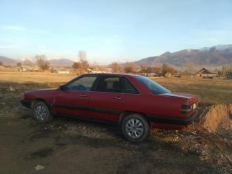 Audi в Баетов: Audi 100 2.3 л. 1990 | 100000 км