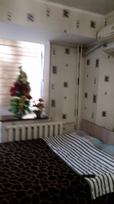 Сдается 1 комнатная квартира в центре города ночь, 2 часа