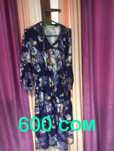 стильные платья для полных девушек в Кыргызстан: Разные стильные вещи 54-56 размера. ОБМЕН НЕ ИНТЕРЕСУЕТ!!! Посмотрите