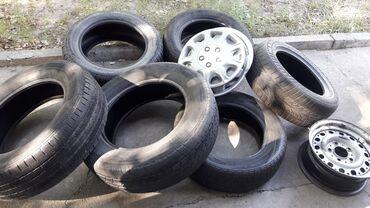 куплю диски на 16 бу в Кыргызстан: 235/65/17 .2шт. 215/55/16 1шт новый. 205/60/15 1шт