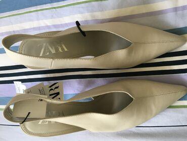 Ženska obuća | Uzice: Zara cipele, koza. Novo. Broj 41. Malo oštećenje na jednoj strani, kao
