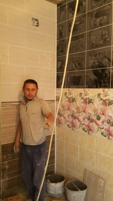 Кафель чаптайбыз в Бишкек