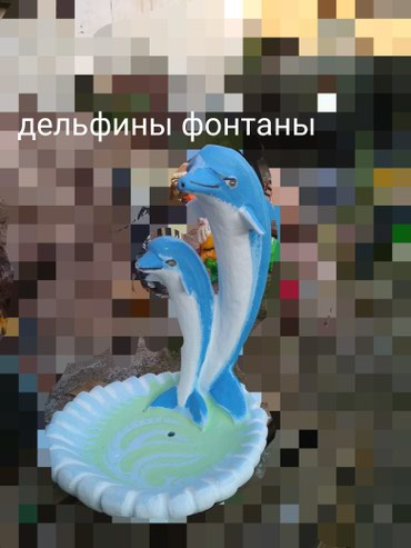 С связи с отездом продаю работающий в Бишкек