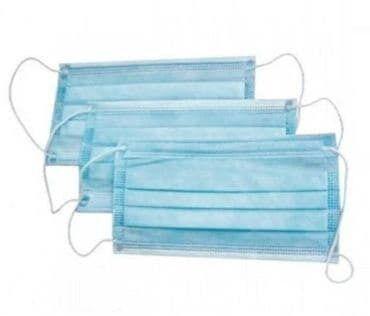 Резинки для медицинских масок - Кыргызстан: Одноразовые маски.Одноразовые маски с фиксатором, штампованные