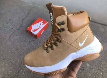 Super moderne Nike kanadjankee :)Nepeomocive, postavljene krznom