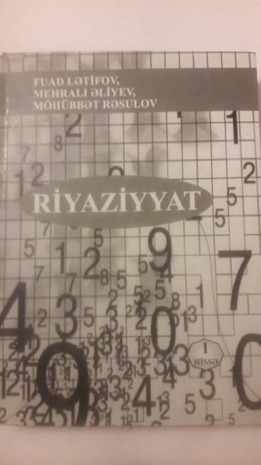 ali riyaziyyat - Azərbaycan: Ali riyaziyyat 1hissə