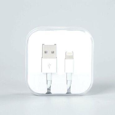 usb-iphone-5 в Кыргызстан: USB кабель для iPhone