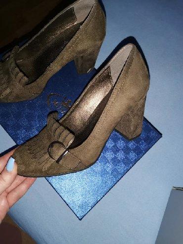 Antilop - Srbija: Deichmann cipele broj 38, nosene 2 puta, antilop