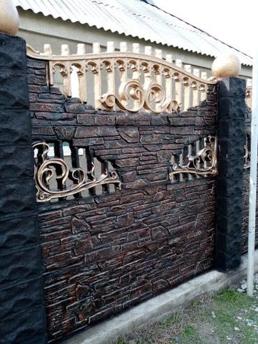 Красим ворота и заборы в Сокулук