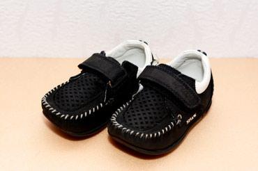 Закрытые туфли Tiflani на весну, размер 19, в Бишкек