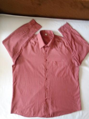 Walter muška košulja, XXl ili 45/46 veličine, očuvana. Mere su: - Belgrade
