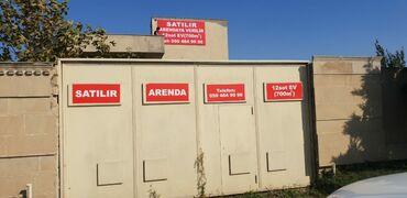 Продам - Азербайджан: Bomba bir obyekt təcili satılır,ya da kirayə verilir.Sumqayıt maşin
