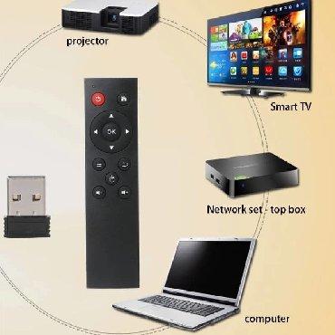 2.4G bezicni mis daljinski za PC, TV, Android TV Box