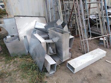 Вентиляция, вытяжка - Кыргызстан: Вытяжка трубопровод жесть Ош раен западный