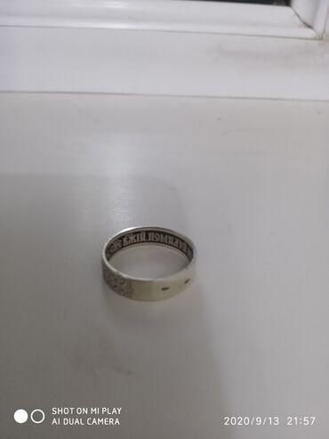 Спаси и Сохрани кольцо не ношенное размер 19