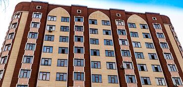 помогу продать квартиру в Кыргызстан: Продается квартира: 2 комнаты, 94 кв. м