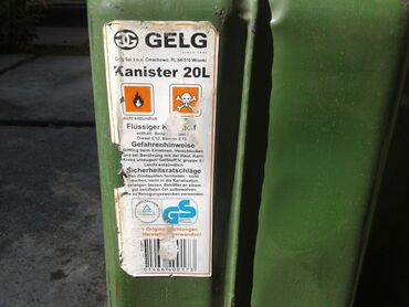 Продаются 2 новые 20 -литровые канистры.Производство Польша. Цена