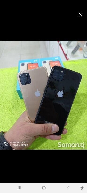 IPhone 11 Pro Max | 16 ГБ | Черный | Новый | Гарантия, С документами