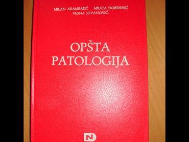 1. Opšta patologija/Arambašić, Đorđević, Jovanović/,1986 drugo - Valjevo