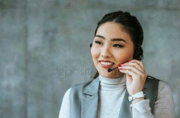 Требуется парни с приятным голосом на телефон!!! в Бишкек