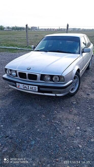 BMW 525 2.5 л. 1991