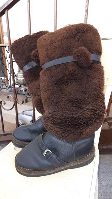унты в Кыргызстан: Другая мужская обувь 40