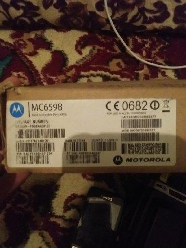 Motorola в Кыргызстан: Motorola