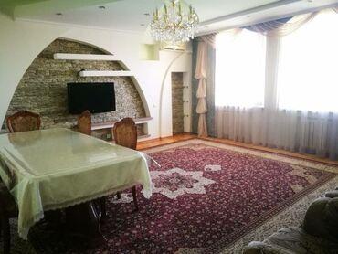 куплю мебель бу в Кыргызстан: Сдается квартира: 5 комнат, 150 кв. м, Бишкек
