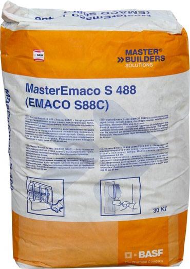 MasterEmaco S 488 - безусадочная в Бишкек