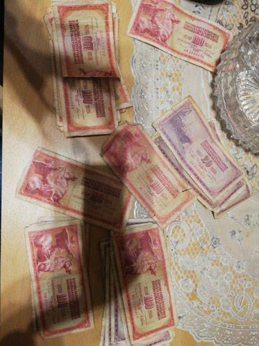 Stari novac na prodaju - Krusevac