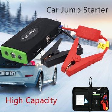 Jump Starter 12V 600A za Benziske 2,5L i Dizel 2.0 . - Belgrade