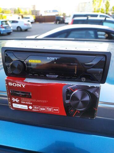 3127 объявлений: Продаю магнитолу   Sony Xplod DSX - A210UI  FM/MW/LW IPod USB, AUX, E