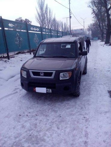 Хонда Элемент в Бишкек