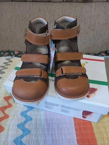 Новая детская ортопедическая обувь. Производство Турция Woopi, натурал