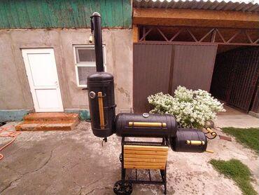 smoker koptilnja gril mangal в Кыргызстан: Мангал - Смокер - многофункциональное устройство, позволяющее коптить