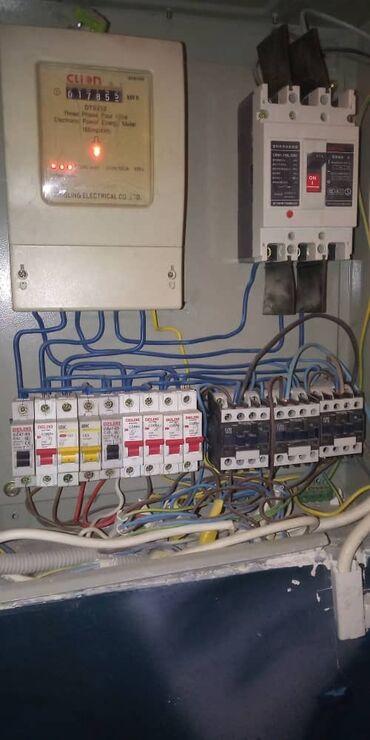 сколько стоит сип панель в бишкеке в Кыргызстан: Электрик электрик электрик электрик электрик электрик электрик