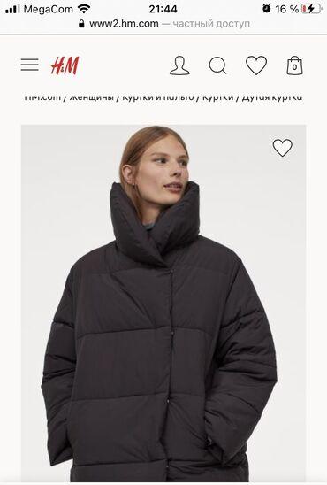 h b pelenki в Кыргызстан: Куртка H&MНовая,в размере l