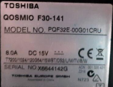 оригинальные запчасти субару - Azərbaycan: Toshiba qosmio f30-141 core2duo. Хард диска нет. Двд не работает