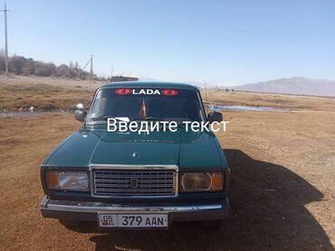 ВАЗ (ЛАДА) 2107 1.6 л. 2007 | 1111111 км